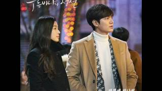 Park Yoon Ha Day By Day OST Part 9