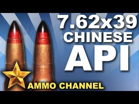 AMMOTEST: 7.62x39 Armor Piercing Incendiary - Chinese AK 47 SKS WASR-10 SAIGA Kaloshnikov