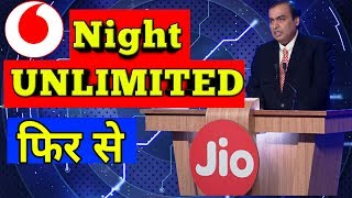 Reliance Jio effect continues: Vodafone offers unlimited data for ₹6 in SuperNight plan