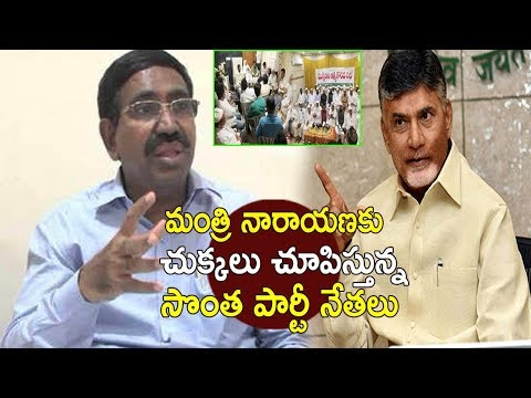Nellore TDP Minorities Warning to Minister Narayana | Chandrababu | AP Politics | Adya Media