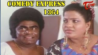 Comedy Express 1364 || Back to Back || Telugu Comedy Scenes