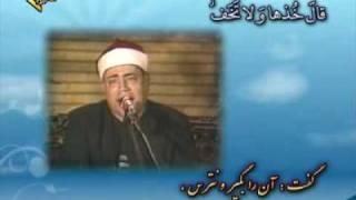 القارئ الشيخ شعبان الصياد - سورة طه,القدر