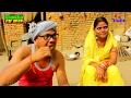 मोदेक संगे मुर्गा टा बेस लगो हई #New Khortha HD Video Song ( Milan)
