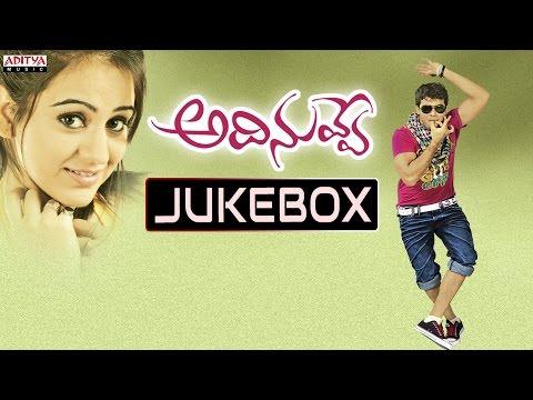 Adhi Nuvve Telugu Movie Songs Jukebox || Chaitanya Krishna Aksha...