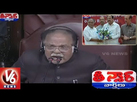 Rajya Sabha Deputy Chairman PJ Kurien Retires From Post | Teenmaar News | V6 News