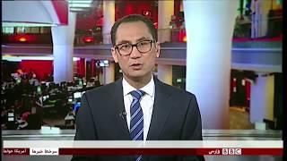 BBC Persian TV - News - 081217