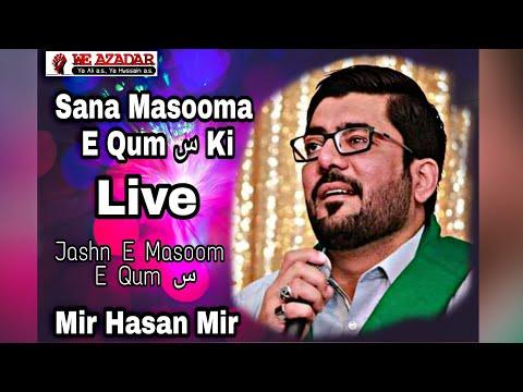 Mir Hasan Mir - Live Jashan e Bibi Masooma e Qum (sa) & Imam Raza(as) 14.07.218