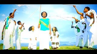 Abraha Barento - Gimja / New Ethiopian Music (Official Music Video)