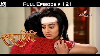 Swaragini - 17th August 2015 - स्वरागिनी - Full Episode (HD)