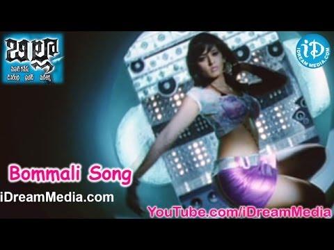 Billa Movie Songs - Bommali Song - Prabhas - Anushka Shetty - Namitha video