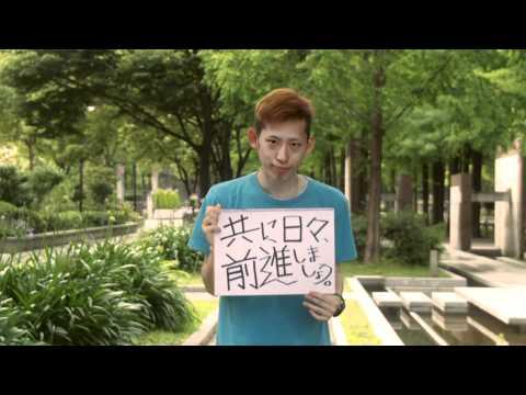 「I love you & I need you ふくしま/神戸版」