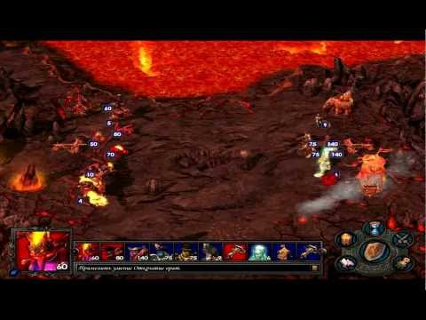 Heroes of Might and Magic V (Дуэль мод) Часть 3