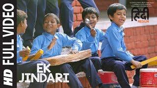 download lagu Suit Suit Full   Song  Hindi Medium gratis