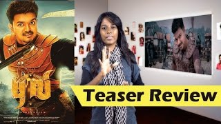 Puli Movie Teaser Review | Vijay, Sridevi, Shruti Haasan, Sudeep, Hansika