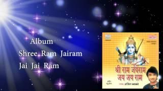 Shree Ram Jai Jai Ram/ Ajit Kadkade/Devotional