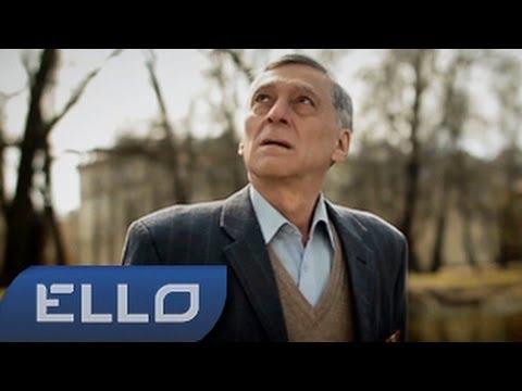 Денис Клявер - Старый полковник
