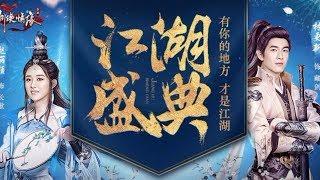 Phim mới tung ảnh hot, Lâm Canh và Triệu Lệ Dĩnh là 2 ngôi sao hot nhất hôm nay