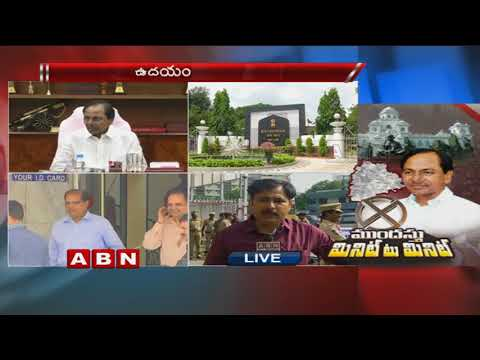 Telangana Assembly Dissolution Today | Heats Up Politics In All Political Parties
