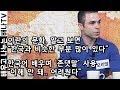 """[두드림 코리아] 14회 1부 - 이란, 모리엘 : 낮에는 '모델'로 활동 … """"밤에는 'DJ'로 일해, 즐거웠다"""""""