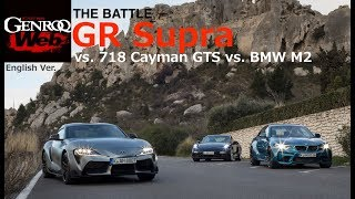 GR Supra vs Cayman GTS vs BMW M2 : Head-to-head competition with rivals!【GENROQ Web】