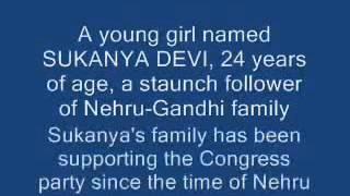 Part 1 of 4: Rahul Gandhi SEX Scandal with Sukanya Devi in Amethi, Uttar Pradesh, India