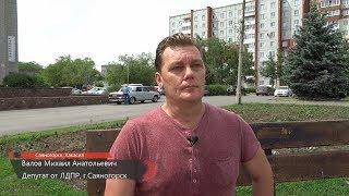 Саяногорск. Депутат от ЛДПР Валов М.А о повышении пенсионного возраста