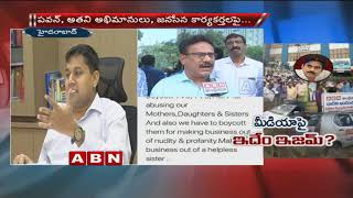 Journalists Forum Responds To Pawan Kalyan Tweets Against ABN Andhrajyothy