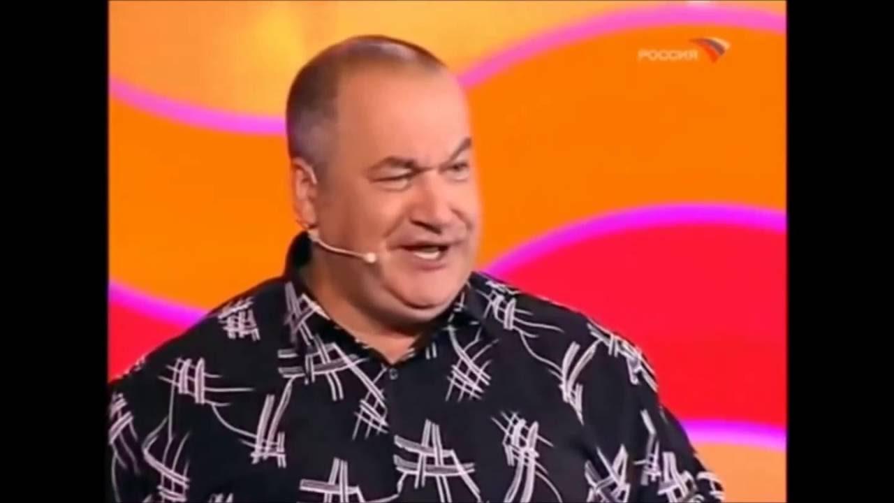 Игорь Маменко Анекдоты Слушать