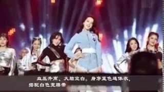 迪丽热巴跳舞引起众嘲,网友:关晓彤的拉面舞都比这好看