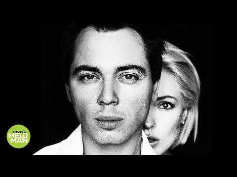 Ангелина Сергеева & Родион Газманов  -  Прошедшая любовь (Official Audio 2018)