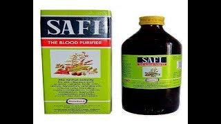 Hamdard SAFI Review :  80% लोगो को नहीं पता SAFI Syrup कब और कैसे पीनी चाहिए। चमत्कारिक फायदे।