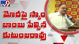 AP Planning Commission Dy.Chairman Kutumba Rao alleges Essar Oil scam