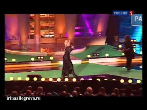 Ирина Аллегрова Угонщица Disco Дача 2011