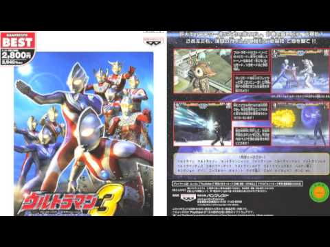 Spirit(Ultraman Cosmos,Project D.M.M)-Ultraman Fighting Evolution 3