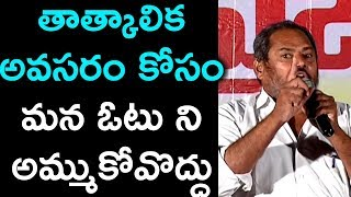 R Narayana Murthy Fires on Politics | R Narayana Murthy | politics