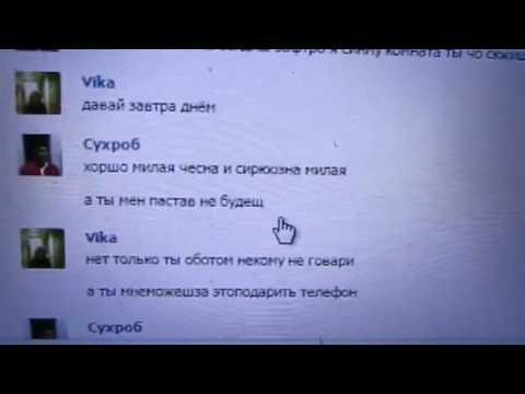 Переписка 10 летней девочки с педофилом в Бердске. Новая страница вконтакте.