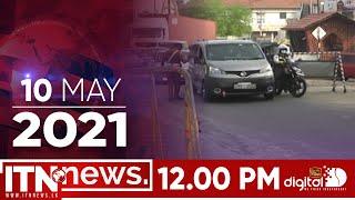 ITN News 2021-05-10 | 12.00 PM