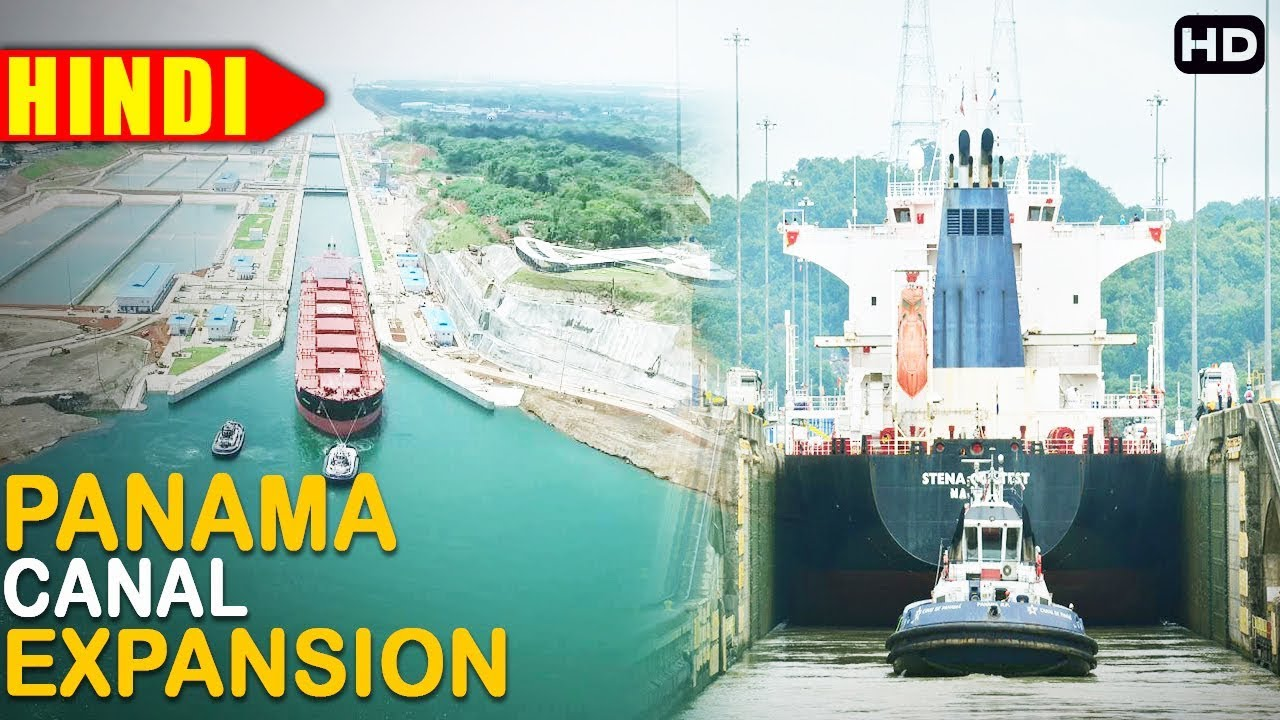 panama canal expansion project The panama canal, the essential shipping lane that has for a century connected the atlantic and pacific oceans, is undergoing a $525 billion expansion effort.