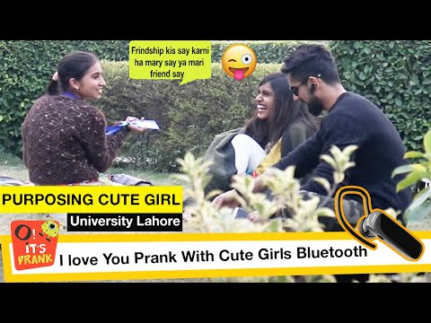 I love You Prank With Cute Girls (Bluetooth) | FunkYou vs Sohaib Ch & Watoo |UOL Prank Pakistan