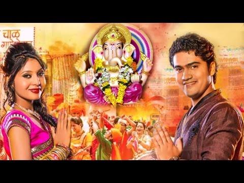 Ganraya Morya - Adarsh Shinde, Ipl - Indian Premacha Lafda, Ganpati Song video