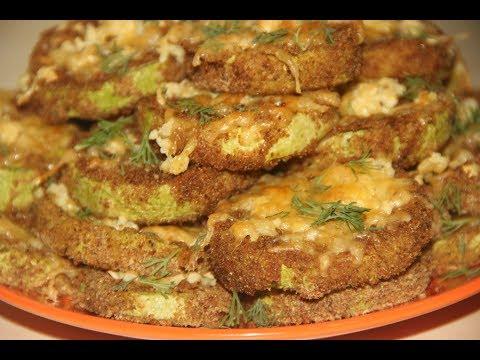 Кабачки в кляре с чесноком и сыром в духовке / Быстро и вкусно