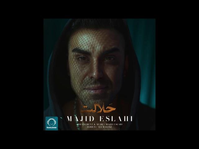 "Majid Eslahi - ""Halalet"" OFFICIAL AUDIO"