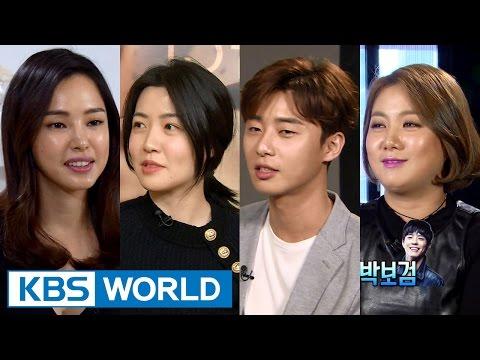 Entertainment Weekly | 연예가중계 - Park Seojun, Park Narae, Lee Honey (2016.02.19)