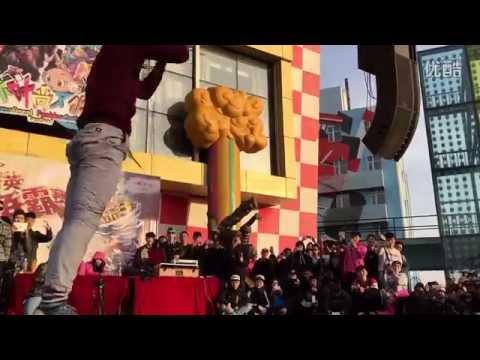 BBOY HONG 10 @ China 2015