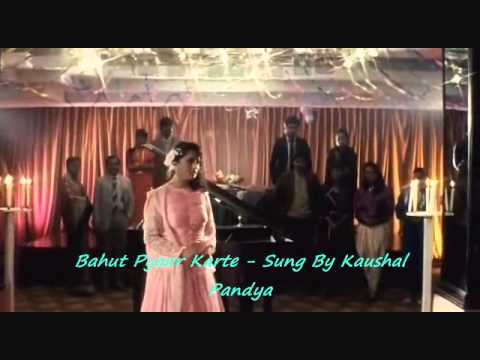Bahut Pyaar Karte Hai (Saajan) - Karaoke - Kaushals Singing