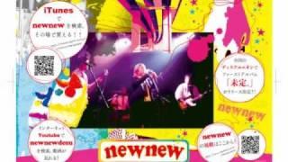 大樹 ( Live version )