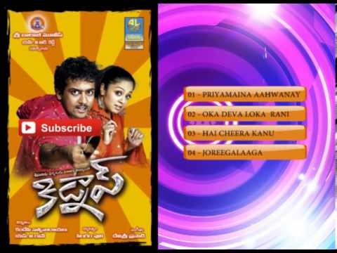 Kidnap Telugu Movie Full Songs | Jukebox | Suriya,jyothika video