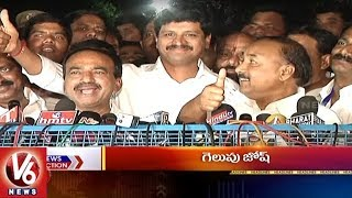 9PM Headlines   TRS Wins Rajya Sabha Polls   RGIA 10 Years   BJP Chalo Assembly   Doctors Strike  V6