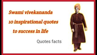Swami vivekananda quotes of powerful words| 10 inspirational quotes part-2|quotes facts|QF