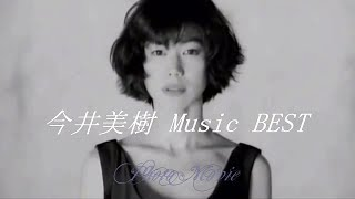 Download Lagu 今井美樹  Music BEST Gratis STAFABAND